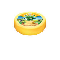 Ideal Shipka Kashkaval Cheese 1kg